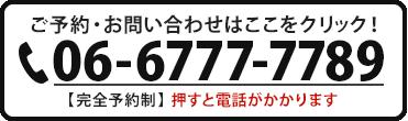 岸和田本院