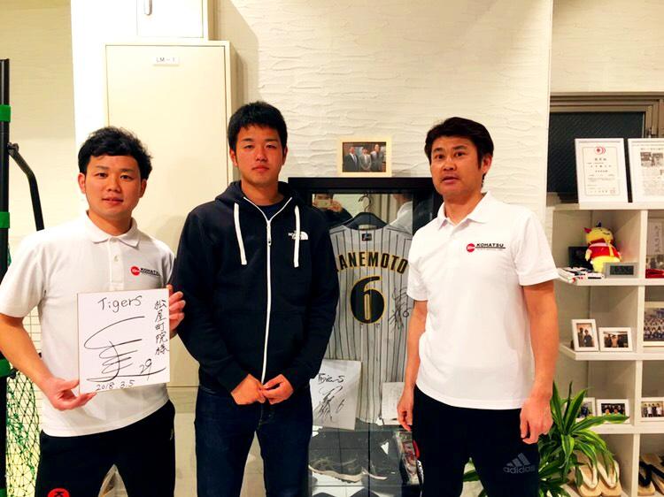 阪神タイガース 高橋遥人選手 初登板初勝利おめでとうございます